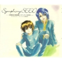 Mobile Suit Gundam SEED SYMPHONY SEED SYMPHONIC SUITE
