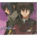 Mobile Suit Gundam SEED DESTINY Original Soundtrack 1