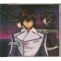 Mobile Suit Gundam SEED DESTINY Original Soundtrack 2