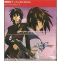 Mobile Suit Gundam SEED DESTINY Original Soundtrack 4