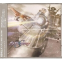Mobile Suit Gundam SEED DESTINY ORIGINAL SOUNDTRACK 3