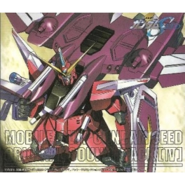 Mobile Suit Gundam SEED Original Soundtrack 4