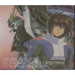 Mobile Suit Gundam SEED DESTINY Complete Best