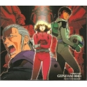 MOBILE SUIT GUNDAM 0083 STARDUST MEMORY ORIGINAL SOUNDTRACK BOX