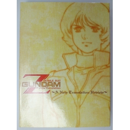 Mobile Suit Z Gundam: A New Translation ~A New Translation Review~ ZETA