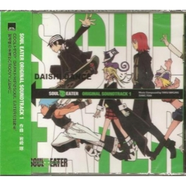 Soul Eater Original Soundtrack Vol.1