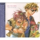 Gravitation Vocal Collection