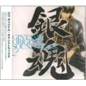 Gintama Original Soundtrack vol2