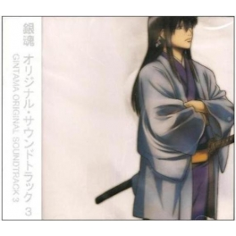Gintama Original Soundtrack vol3