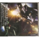 Mobile Suit Gundam MS IGLOO Original Soundtrack