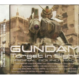 Mobile Suit Gundam Taget In Sight Original Soundtrack