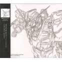 Mobile Suit Gundam Unicorn Original Soundtrack vol 2