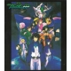 Movie Mobile Suit Gundam 00 A wakening of the Trailblazer- Original Soundtrack