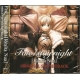 Fate/stay night [Réalta Nua] Original Soundtrack