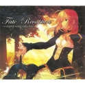 Fate/stay night ~ Fate/Recapture Original Songs Collection
