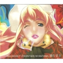 Macross Frontier Vocal Collection Nyan Tama♀