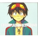 Tengen Toppa Gurren Lagann Best Sound [2CD]