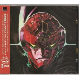 TENGEN TOPPA Gurren Lagann Original Soundtrack [2CD]
