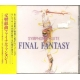 Symphonic Suite Final Fantasy