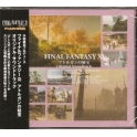FINAL FANTASY XI Treasures of Aht Urhgan Original Soundtrack