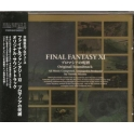 FINAL FANTASY XI Chains of Promathia Original Soundtrack