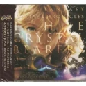 Final Fantasy Crystal Chronicles The Crystal Bearers Music Collections