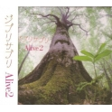 Ghibli Sapuri Alive 2 Original Soundtrack