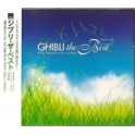 Ghibli The Best Hacla instrumental music