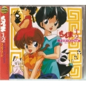 Ranma½ TV Theme Songs Complete