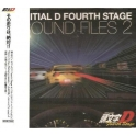Initial D Fourth Stage Sound Files 2 頭文字D
