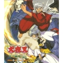 Inuyasha The Movie: Swords Of An Honorable Ruler Music Compilation