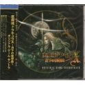 MICA-0208 Akumajou Dracula X Moonlight Nocturne Game Soundtrack