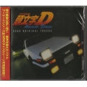MICA-0299 Initial D Arcade Stage - Sega Original Soundtracks