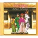 MICA-0337-9 The Memorial Hen Album Rurouni Kenshin Meiji Kenkaku Romantan Brilliant Collection
