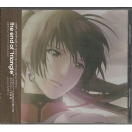 Macross Frontier ~Sayonara no Tsubasa~ netabare album the end of triangle