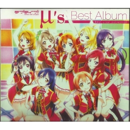 MICK-7006 School Idol Project μ's Best Album Best Live! Collection