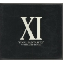 MICA-0808 Final Fantasy XI Unreleased Tracks