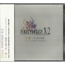 ALCA-8165 Music from Final Fantasy X-2 久遠 ~光と波の記憶~