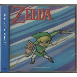 The Legend of Zelda Sound Collection