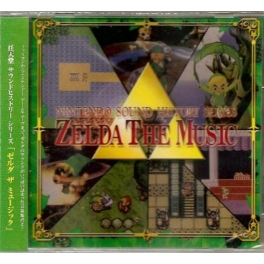 The Legend Of Zelda Nintendo Sound History Series Zelda The Music