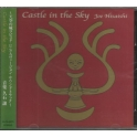 Castle In The Sky Original Soundtrack