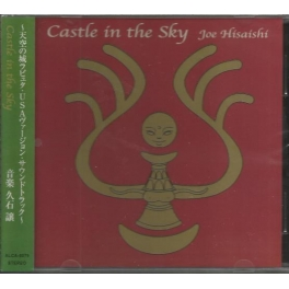 ALCA-8079 Castle in the Sky Original Soundtrack