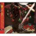 New Getter Robo Original Soundtrack Vol.1