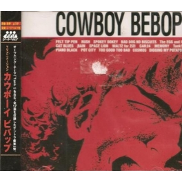 Cowboy Bebop Original Soundtrack Vol.1