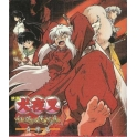 InuYasha The Movie: Swords Of An Honorable Ruler Music Compilation 犬夜叉