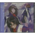 Fafner In The Azure Single Collection
