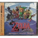 The Legend Of Zelda The Windwaker  Original Sound Tracks