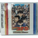 Detective Conan Character Song Collection - Teitan Primary School Gathering