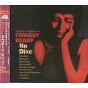 Cowboy Bebop Original Soundtrack Vol.2 No Disc