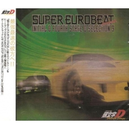 Super Eurobeat Presents Initial D Fourth Stage D Selection 3 頭文字D